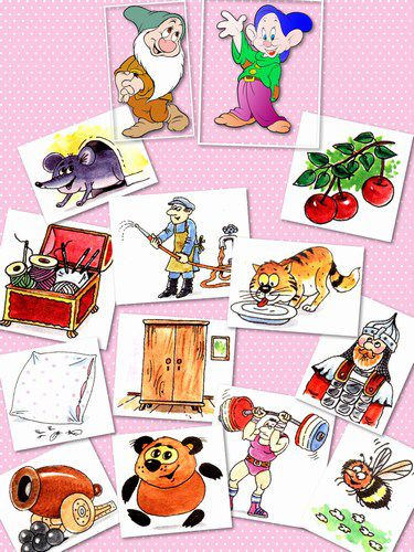 картинки на звук а для детей в начале слова