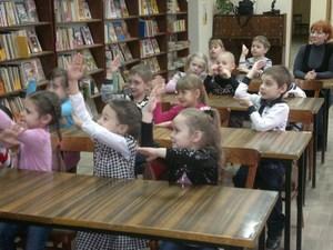 знакомство дошкольников с писателями чукотки