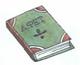 книжкой