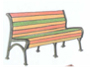 скамейкой